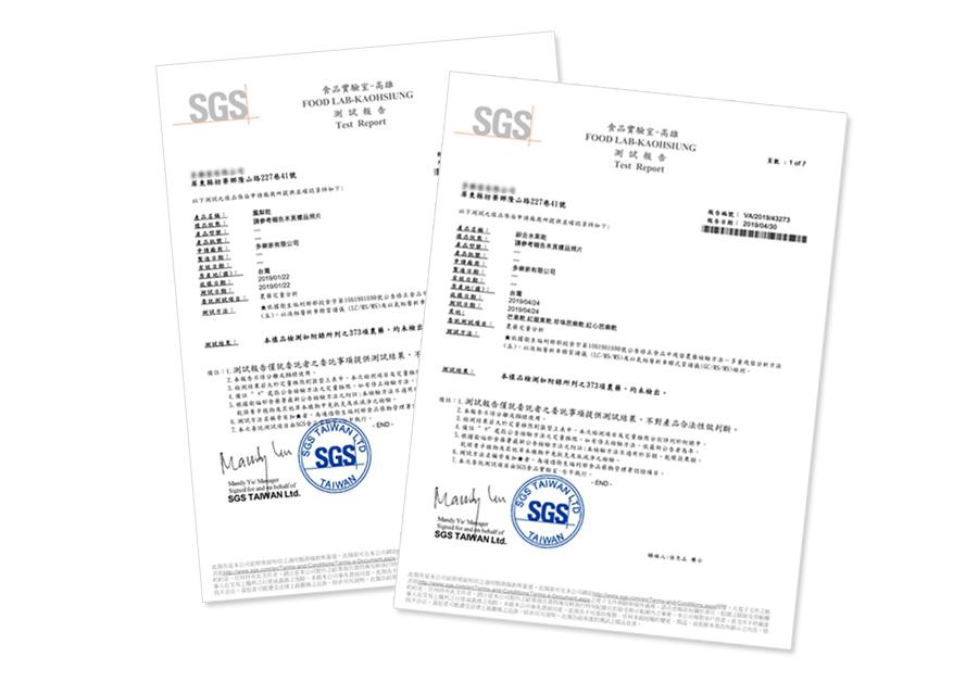 果乾一律通過SGS檢驗