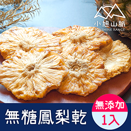 無糖鳳梨花果乾 DRIED PINEAPPLE-1入(100g/包)