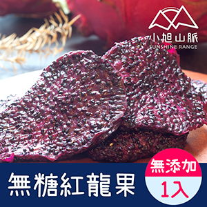 無糖紅龍果果乾 DRIED DRAGON FRUIT-1入(100g/包)