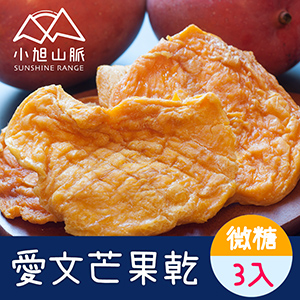 微糖愛文芒果乾 DRIED MANGO-3入組(100g/包)